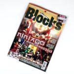 Blocks Magazin Ausgabe 42 - Titelbild | ©2018 Brickzeit