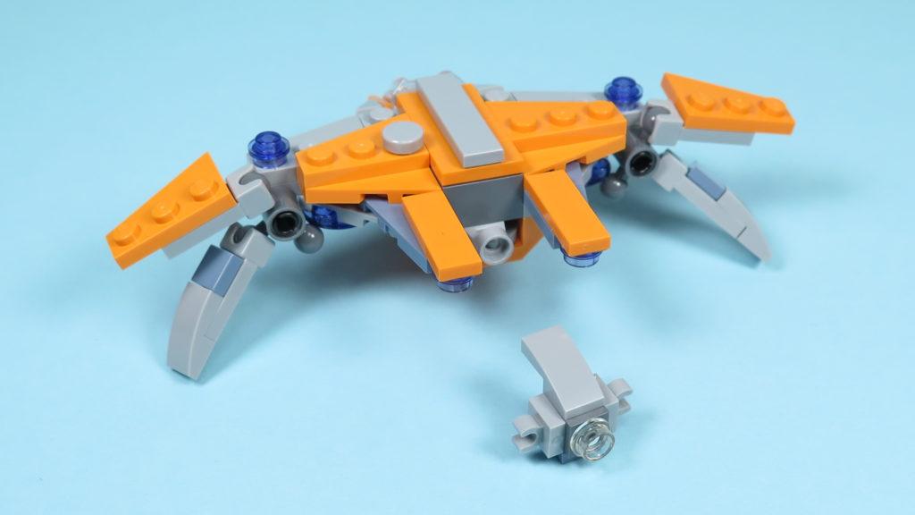 LEGO® Marvel Super Heroes 30525 The Guardians Ship / Das Schiff der Wächter - Rückseite mit Drohne | ©2018 Brickzeit