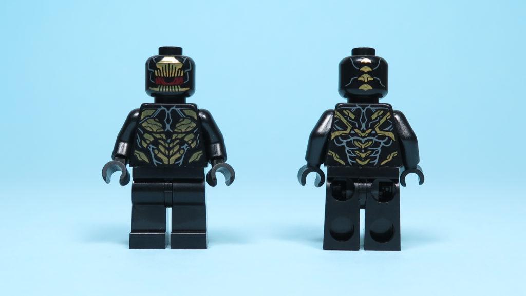 LEGO® Marvel Super Heroes 76101 Outrider Dropship-Attacke - Outrider Minifigur | ©2018 Brickzeit