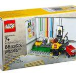 LEGO® Minifigurenfabrik (5005358) - Packung | ©LEGO Gruppe
