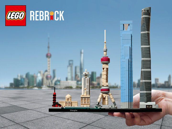 "LEGO® Rebrick Wettbewerb ""Architecture Faves"" - Titelbild | ©2018 LEGO Gruppe"