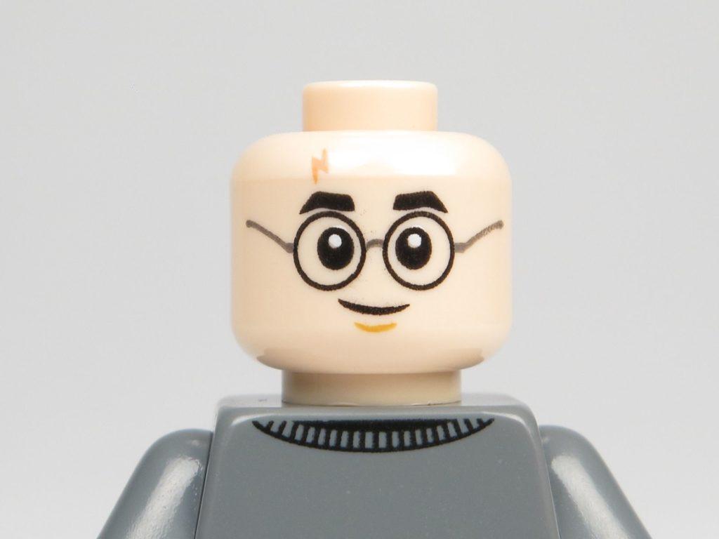 LEGO® 30407 - Harry Potter freundliches Gesicht | ©2018 Brickzeit