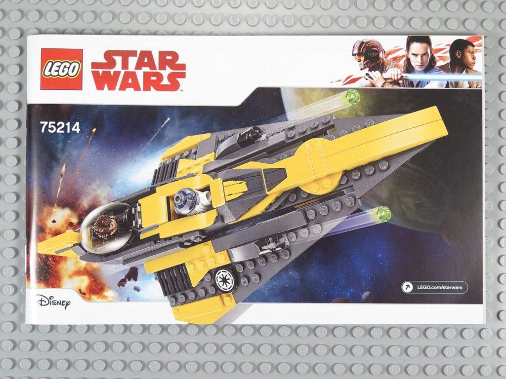 LEGO® Star Wars™ 75214 Anakins Jedi Starfighter - Inhalt, Anleitung | ©2018 Brickzeit