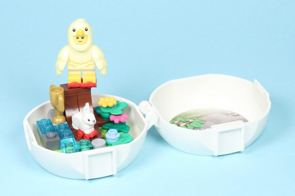 LEGO® 853958 - Jetzt wird geskatet | ©2019 Brickzeit