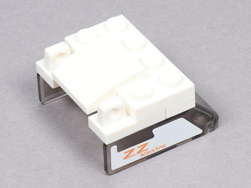LEGO® Star Wars™ 75259 - Bauabschnitt 2 - Heckscheibe | ©2019 Brickzeit