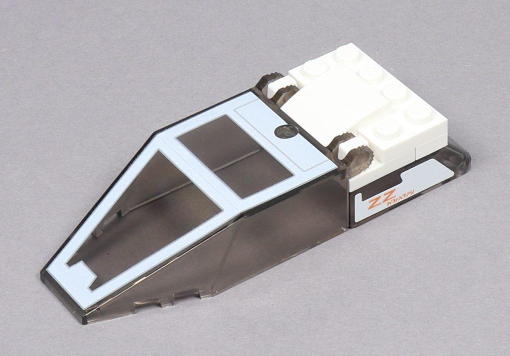 LEGO® Star Wars™ 75259 - Bauabschnitt 2 - Front- und Heckscheibe | ©2019 Brickzeit