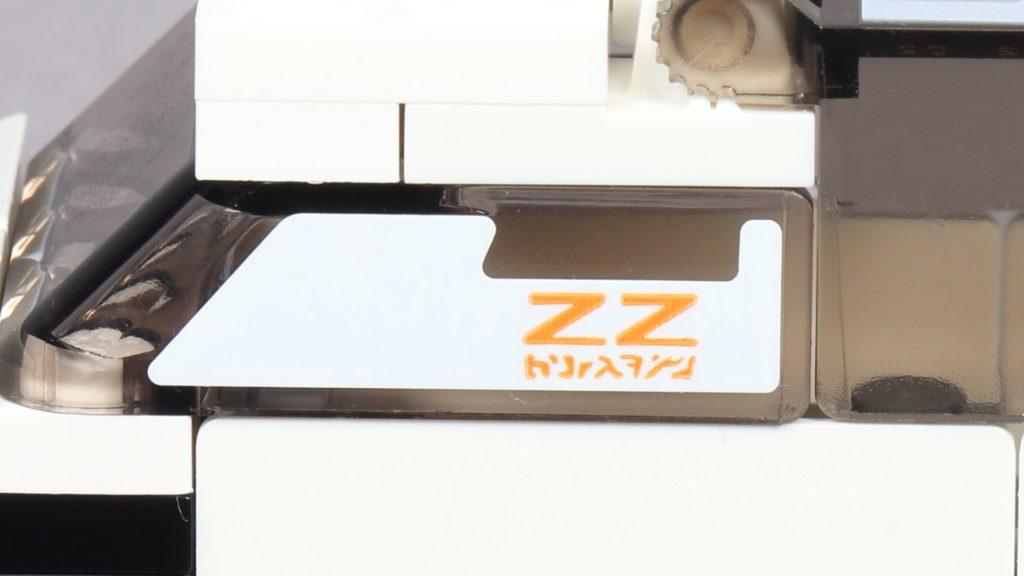 LEGO® Star Wars™ 75259 - Bauabschnitt 2 - ZZ-Logo mit Schriftzeichen | ©2019 Brickzeit