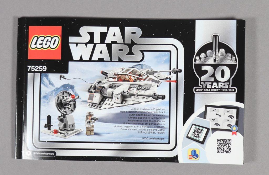 LEGO® Star Wars™ 75259 - Anleitung | ©2019 Brickzeit