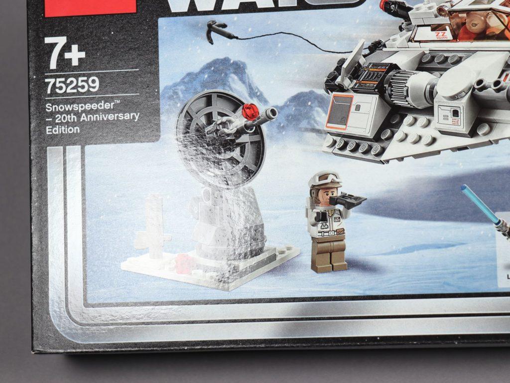 LEGO® Star Wars™ 75259 - Packung Spiegelung| ©2019 Brickzeit