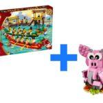LEGO® 40186 Jahr des Schweins - Gratisbeigabe| ©LEGO Gruppe