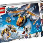 LEGO Marvel 76144 Avengers Hulk Helicopter Rescue | ©LEGO Gruppe