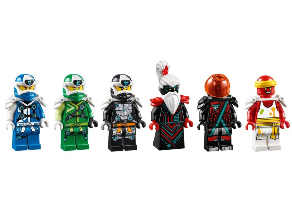 LEGO® Ninjago 71712 Empire Temple of Madness | ©LEGO Gruppe