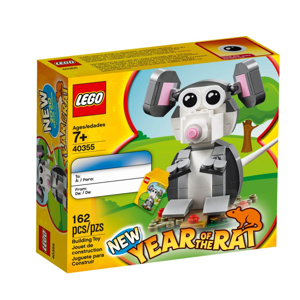 LEGO® 40355 Jahr der Ratte - Packung, Vorderseite | ©LEGO Gruppe