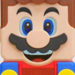 LEGO Super Mario | ©LEGO Gruppe