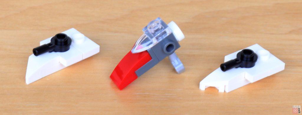 LEGO Star Wars 40407 - A-Wing Rumpf und Flügel | ©2020 Brickzeit
