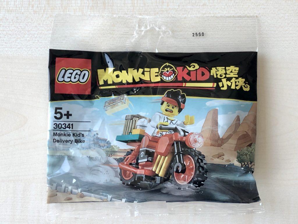 LEGO 30341 Monkie Kid Delivery Bike | ©Brickzeit