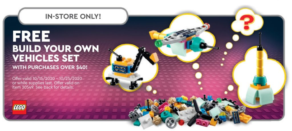 Build Your Own Vehicles | ©LEGO Gruppe
