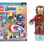 LEGO Marvel Avengers Magazin Nr. 2 | ©Brickzeit