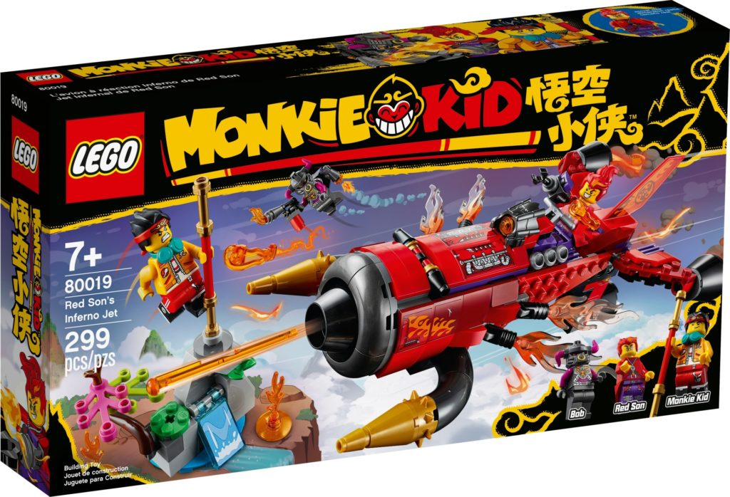 LEGO Monkie Kid 80019 Red Sons Inferno-Jet | ©LEGO Gruppe