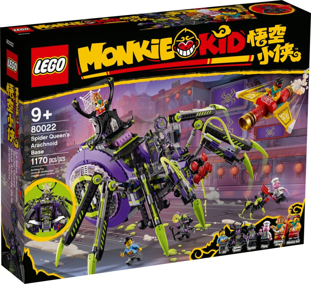 LEGO Monkie Kid 80022 Hauptquartier der Spider Queen | ©LEGO Gruppe