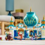 LEGO Disney 43181 Raya und der Herzpalast | ©LEGO Gruppe