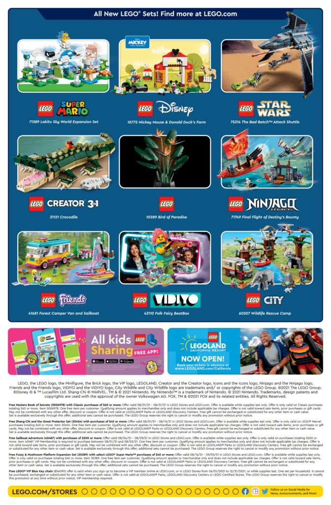 LEGO Store Kalender August 2021 USA - Seite 2 | ©LEGO Grupe