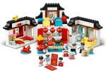 LEGO 10943 Glückliche Kindheitsmomente